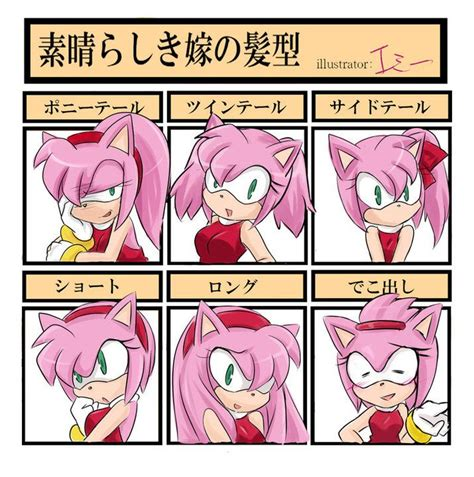 Meme Hairstyles - amy rose hair meme meme pinterest updo memes and