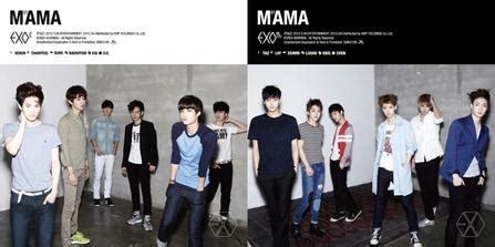 download mp3 exo m mama file exo mama jpg wikipedia