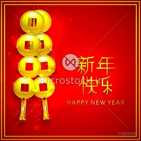 chinese new year wishes messages quotes text images for