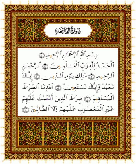 download al quran mp3 maqra download full al quran maqra