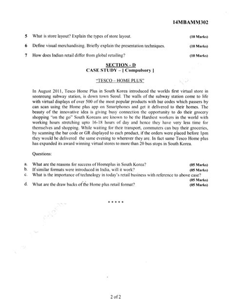 Mba Question Papers 2016 by 3rd Semester Mba Jun 2016 Question Papers