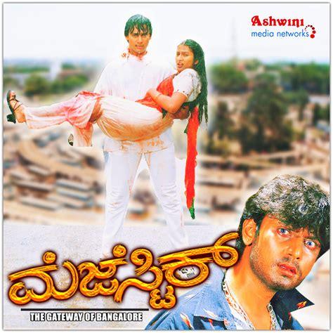 kannada actor ganesh new songs kannada mp3 songs majestic 2002 kannada movie mp3 songs