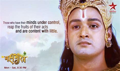 rajagopalachari biography in english quotes by ramayana like success 301 moved permanently