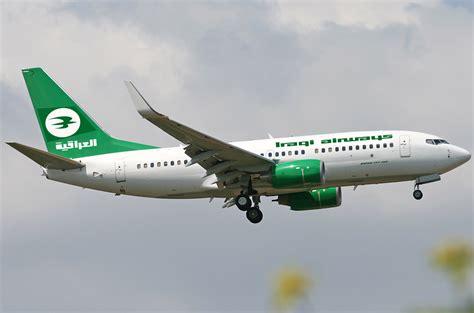 Flights Resume To Europe iraqi airways resumes flight services to europe iraqi news
