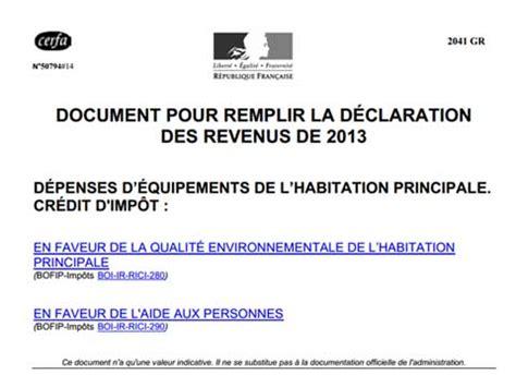Credit Rationing Formula d 195 169 claration dimpot document 2041 gr