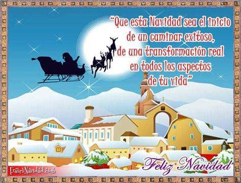 imagenes y frases de reflexion de navidad perfectos deseos para navidad cortos para tarjetas