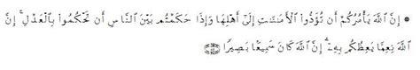 pengajian ulum al quran pengertian makkiyah madaniyah