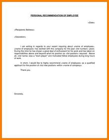 reference letter simple simple recommendation letter for employment simple recommendation letter