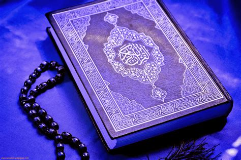 download quran al quran karim hd wallpapers 2014 free download unique