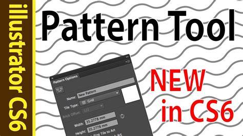 adobe illustrator cs6 pattern maker demo youtube illustrator cs6 pattern making tutorial create your own