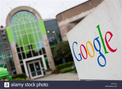 google complex 100 google complex taipei air station christmas