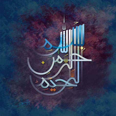 Islamic Artworks 14 Tshirtkaosraglananak Oceanseven islamic calligraphic by sargodha on deviantart