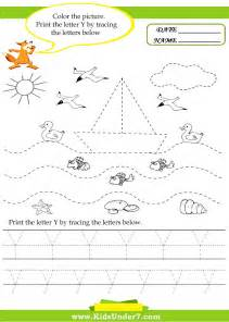 7 alphabet worksheets trace and print letter y