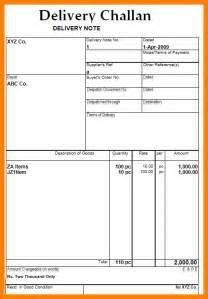 7  delivery challan format doc   sephora resume
