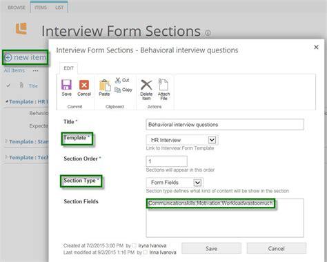 interview question design google news how to design interview form template lanteria