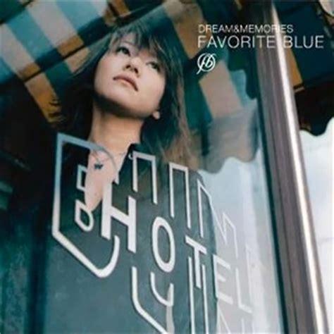 Favorite Blue memories favorite blue album