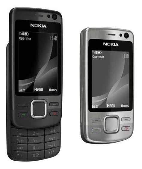 Hp Nokia 6600 hp nokia 6600