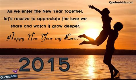 image gallery love quotes new year