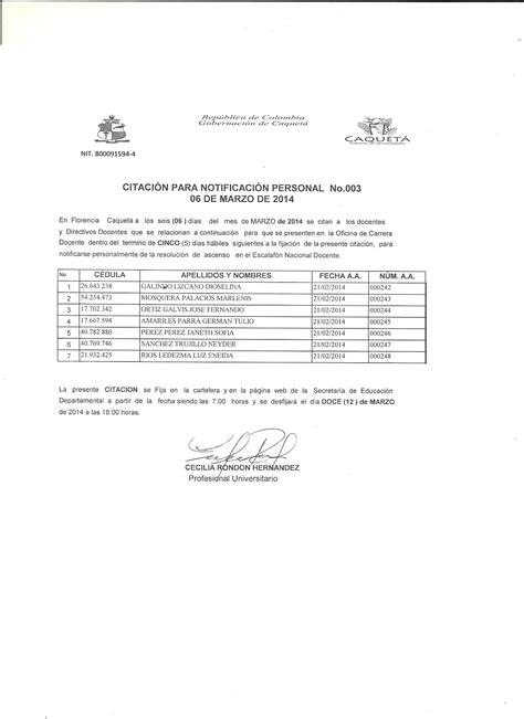 evaluacion ascenso docentes 2016 resultados de evaluacion ascenso 2016