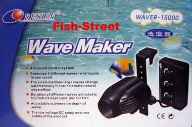 Resun Waver 15000 Wave Maker Pembuat Ombak 1 resun wave maker forum eau de mer