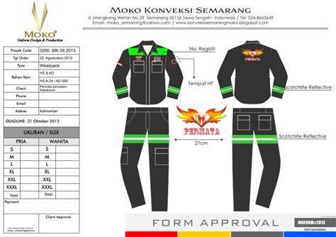 Kaos Pemadam Kebakaran 2 seragam wearpack newhairstylesformen2014