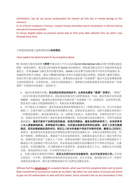 Zurich Insurance Letter Shawn Wong S Complaint Letters Plus Supporting Documentation Therapeofhongkong