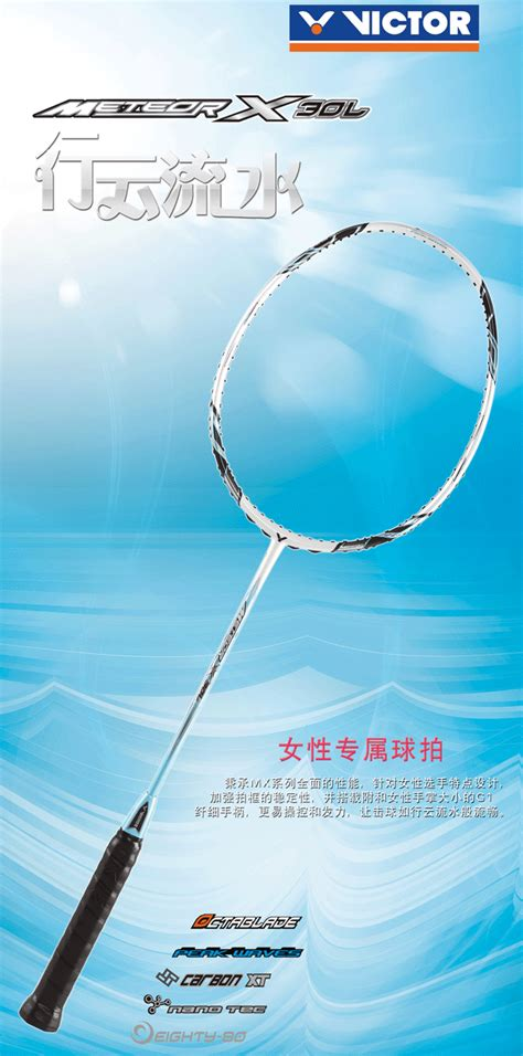 Raket Badminton Victor Meteor X7600 G new racket victor meteor x 30l for ladys mx30l page 2