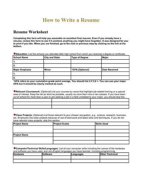 resume building worksheet high school resume worksheet using your academic