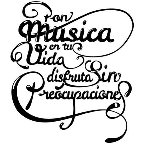 imagenes abstractas de musica vinilos musica buscar con google vinilos de m 250 sica