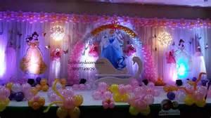 happy event birthday decorations birthday themes