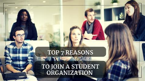 Top 7 Reasons To Post Your Profile On A Dating Site by Top 7 Reasons To Join A Student Organization Technology