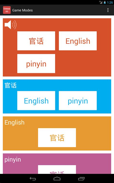 android games and apps may 2014 relentless meaning learning chinese 101 android apps on google play