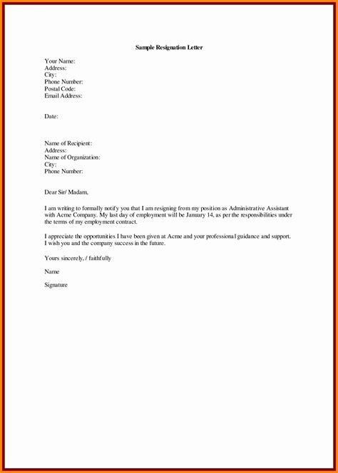 copy resignation letter apparel dream