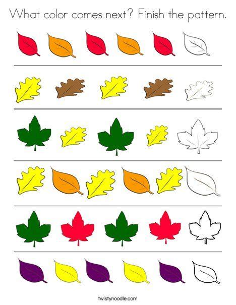 leaf pattern recognition paiterling clipart clipground
