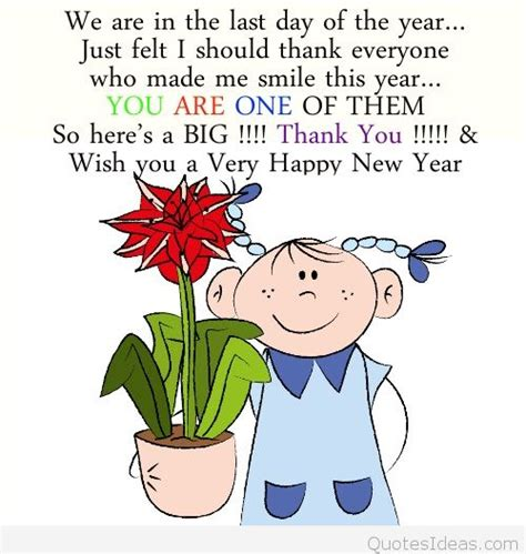 happy new year 2016 motivational wishes quotes