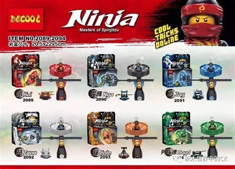 Lego Kw Bootleg Pogo Xinh Dlp Decool Sy Tanpa Dus 66 downtheblocks decool 2089 2094 tlnm ninjago spinjitzu spinner toys with minifigs preview