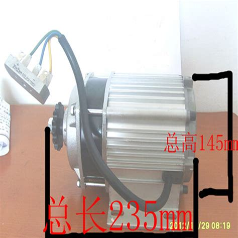 800w 120v permanent magnet brushless alternative energy ac
