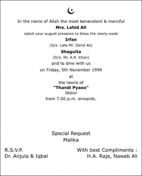 muslim marriage for boy templates muslim wedding invitation wordings muslim wedding wordings