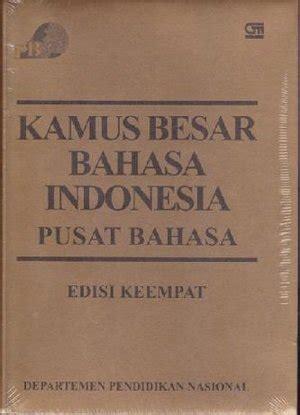 jual kamus besar bahasa indonesia edisi ke 4 di lapak