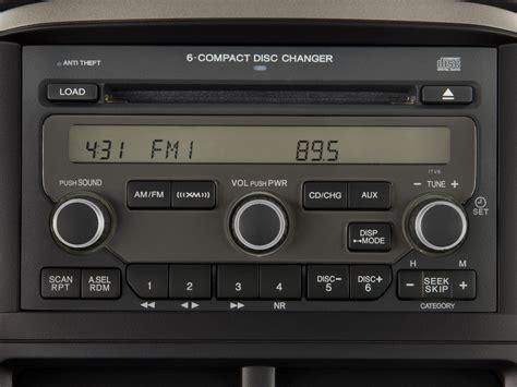 2008 honda pilot stereo rear diagram honda auto parts