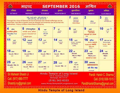 indian calendar new year 28 images indian calendar new