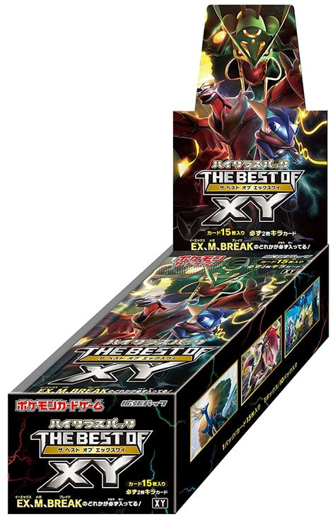 the best of the best of xy sm2 and ash v team rocket product