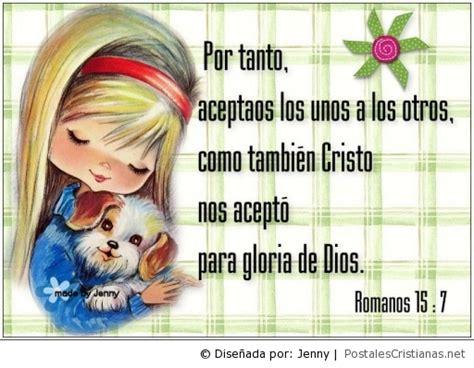 imagenes cristianas amor al projimo postales de amor al projimo postales cristianas
