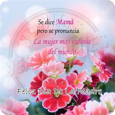 imagenes emotivas para mamá dia de la madre frases hermosas para dedicar solo