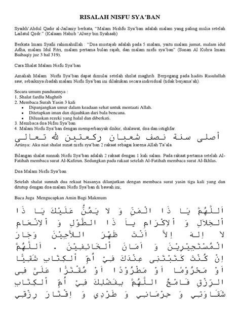 DOA NISFU SYAABAN PDF