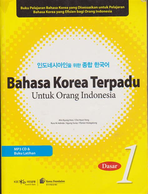 Panduan Tata Bahasa Korea Untuk Korea buku bahasa korea terpadu buku bahasa korea kamus bahasa korea cara belajar bahasa korea