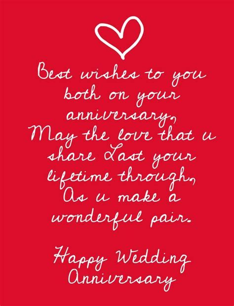 PINTEREST FUNNY WEDDING ANNIVERSARY QUOTES image quotes at