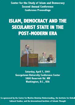 Islamic Thought An Introduction abdolkarim soroush عبدالکريم سروش