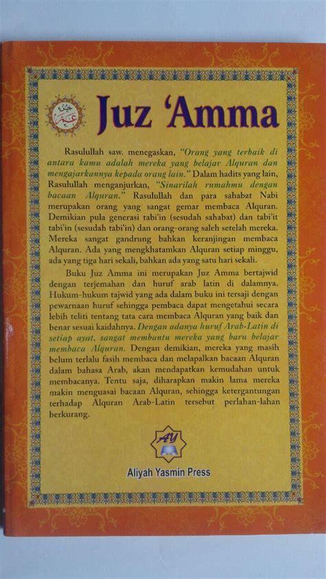 al quran juz amma tajwid arab latin terjemah