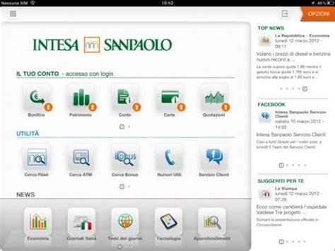 home banking intesa scaricare la app di intesa san paolo sul tuo nokia lumia